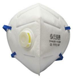 mascherina-filtrante-ffp2-antipolvere